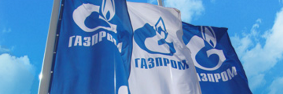Сеть АЗС «Газпром»